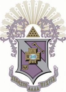 Sigma Pi